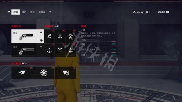 【游戏攻略】《控制》游戏腐菌boss怎么打?-100tui.cn