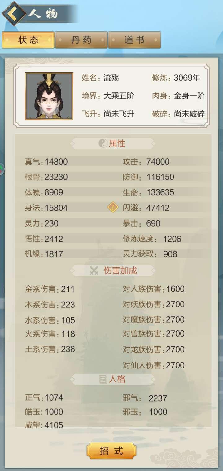 玄元剑仙,-100tui.cn