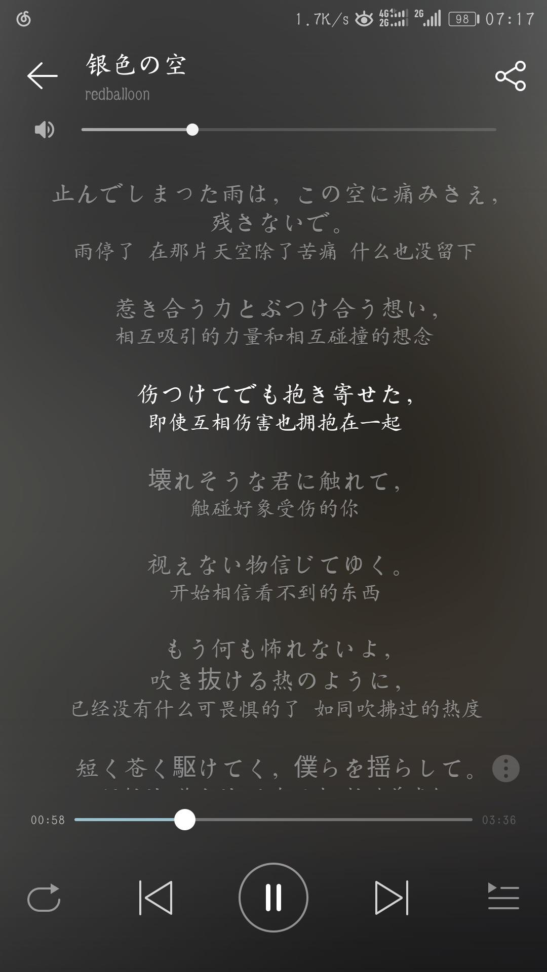 【音乐推荐合集】小小音乐也会飞,女生细腿壁纸