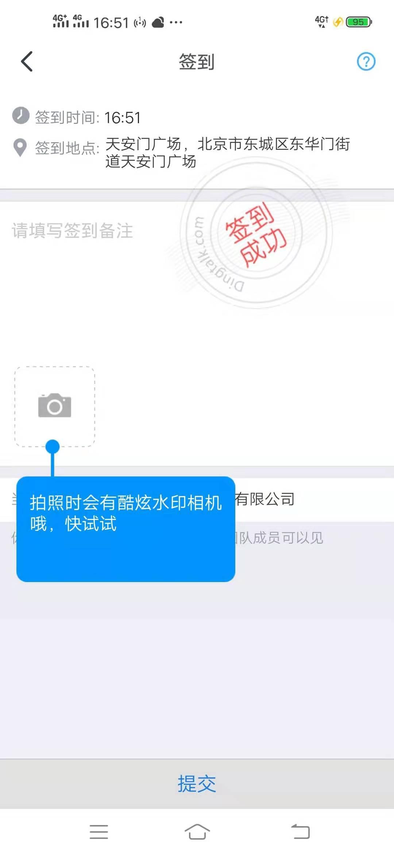 【原创】狡兔助手v1.0.5 - 定位修改神器-爱小助