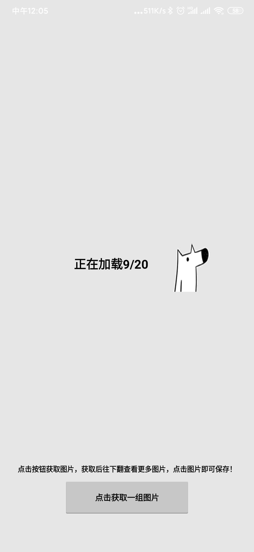 【原创工具】买家秀Puls 1.0