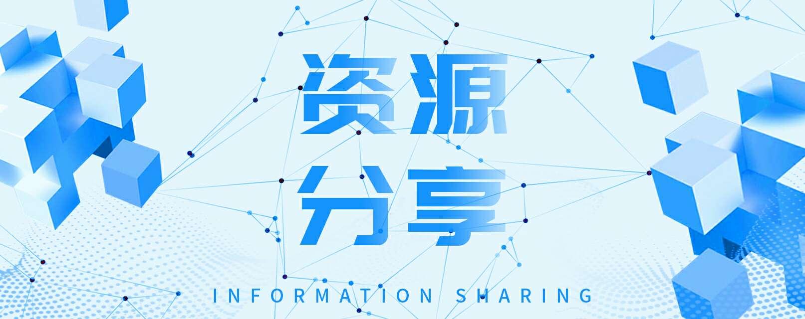 【资源分享】格式工厂官方版本5.10官方中文版(转换格式转换)