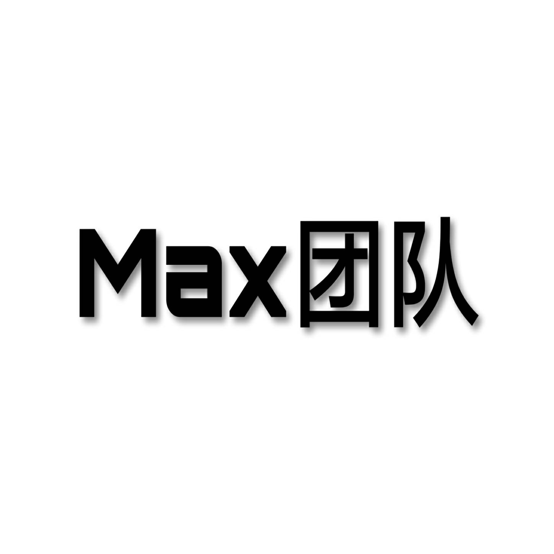 【Max】团队 如何做GG解密器(lua脚本)-www.im86.com
