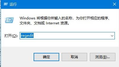 电脑桌面点击鼠标右键选择属性没反应