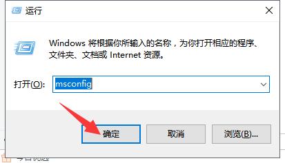 电脑双系统怎么删除一个呢