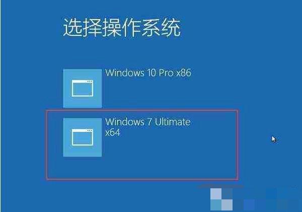 Win10/Win7双系统切换方法