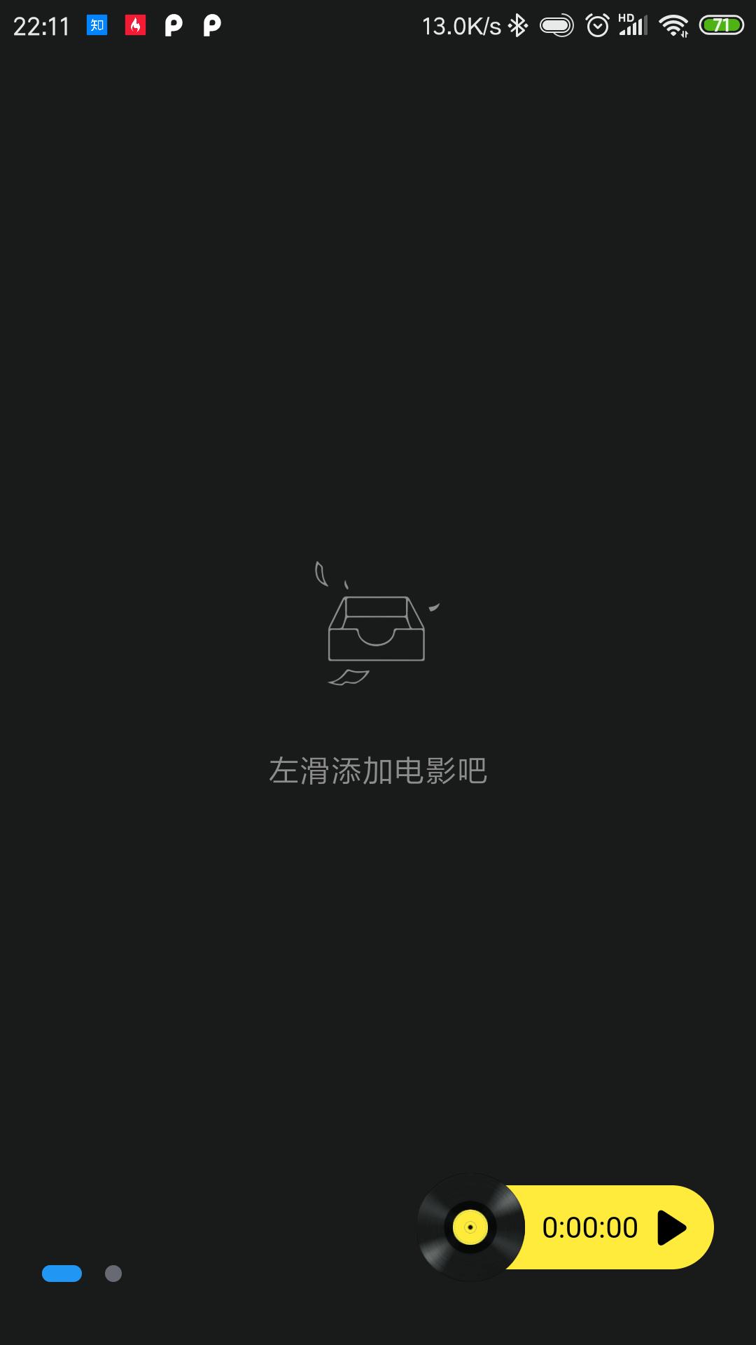 【资源分享】听电影-爱小助
