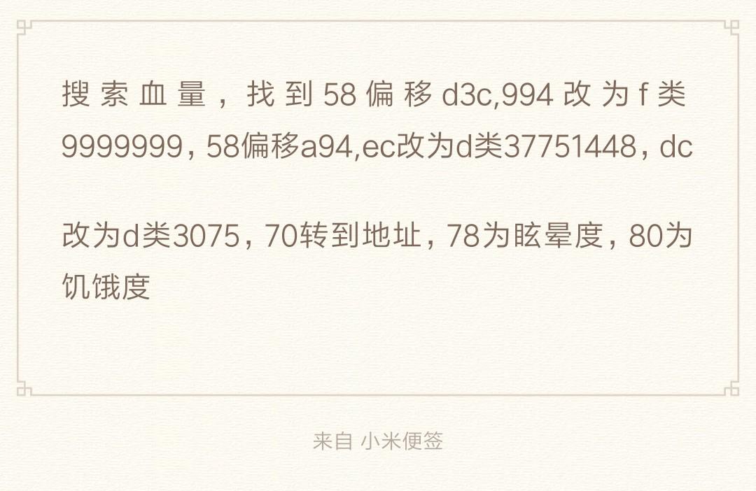 方舟生存进化手游精英龙-www.im86.com