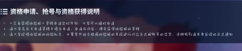 【原创开发】kk工具箱    王者体验服