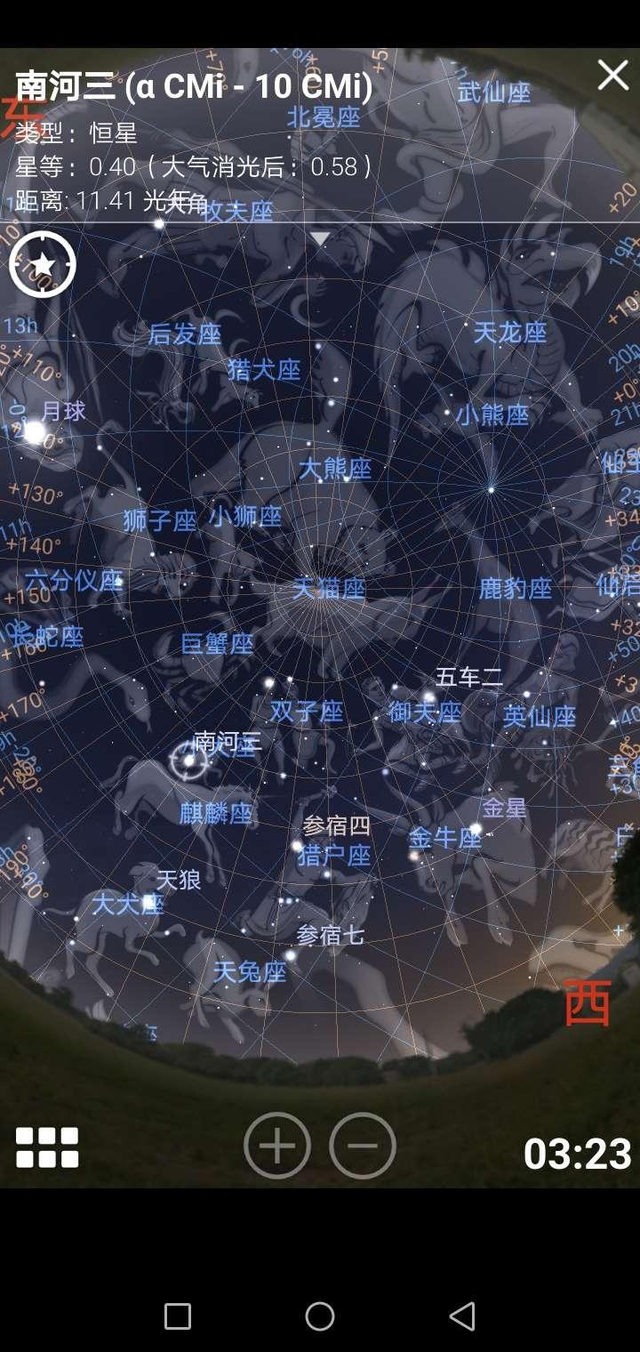 【分享】安卓版Stellarium Mobile Sky Map