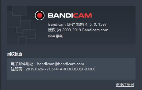 【资源分享】Bandicam 高性能视频录制软件-爱小助