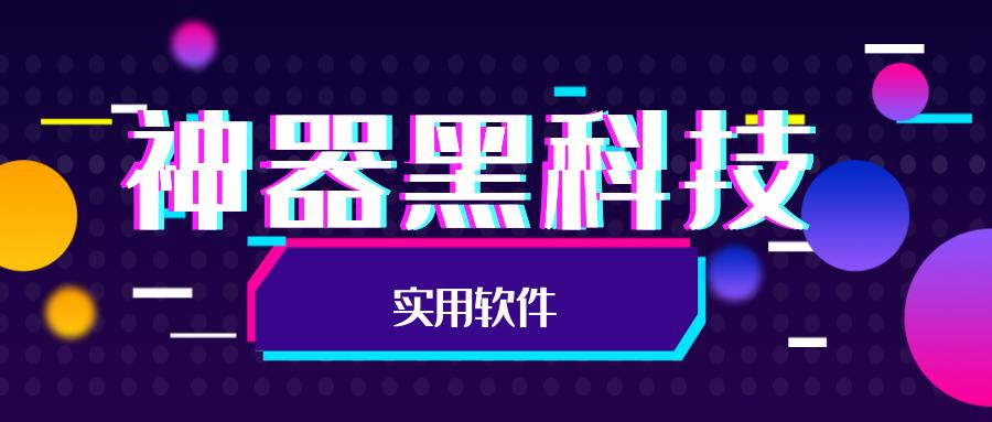 【原创修改】小精灵美化.ver.5.1.3_VIP版