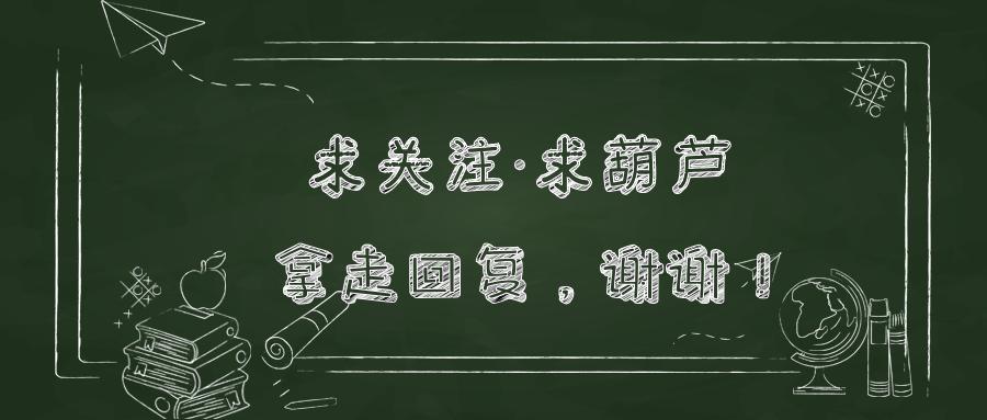 「原创修改」酷我音乐.ver.9.2.9.2