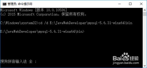 如何安装MySQL 压缩包