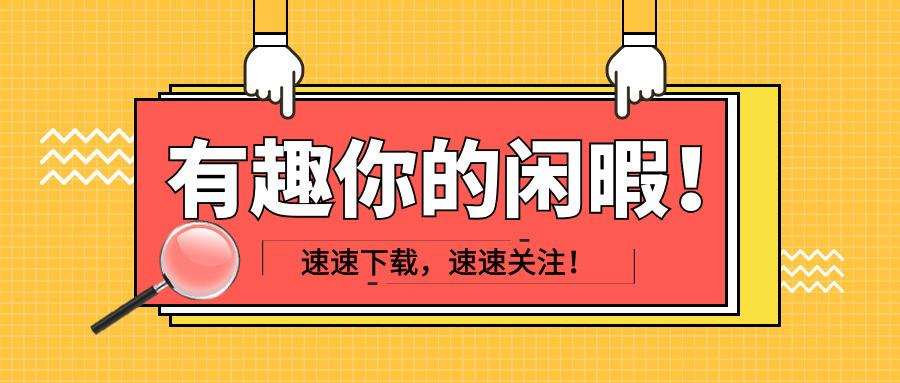 【分享】解压缩全能王3.2.0 已解锁全部功能