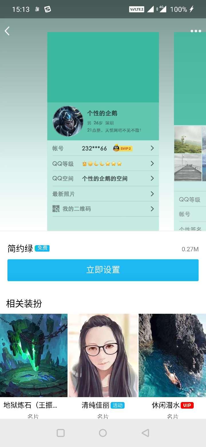线报-「资源分享」QQ绝版气泡 海量优质气泡免费使用