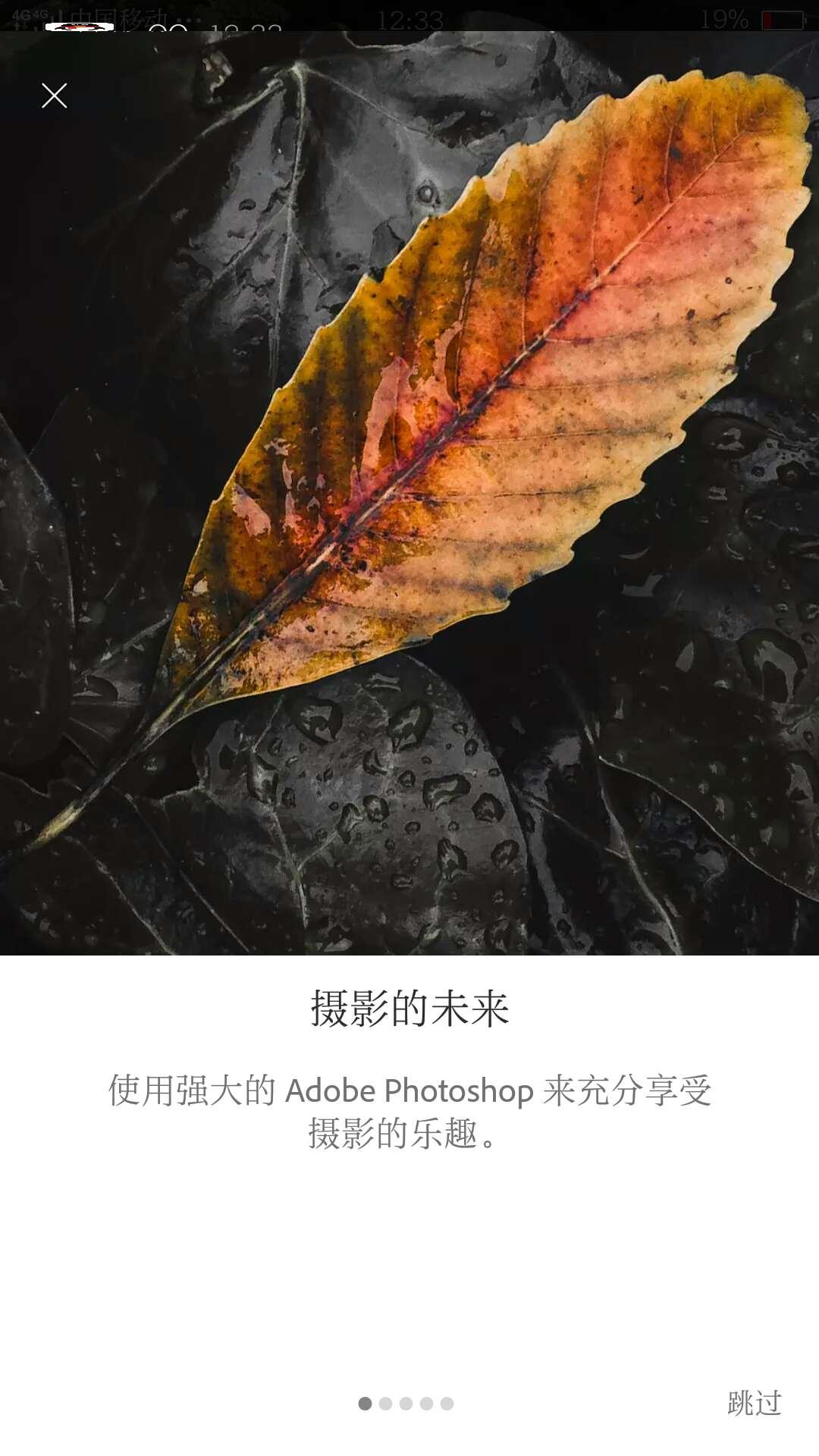 Lightroom手机中文版 v4.3 安卓破解版-七豆资源-免费分享建站精品资源教程