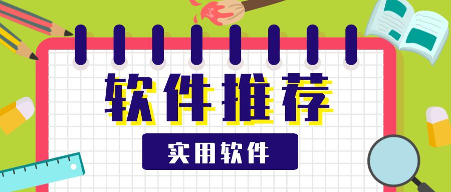 【分享】XMind思维导图(制作思路图)