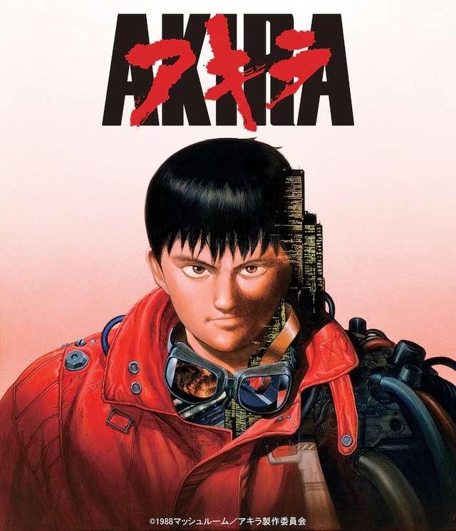 【资讯】大友克洋名作《AKIRA》4k重置版上映决定