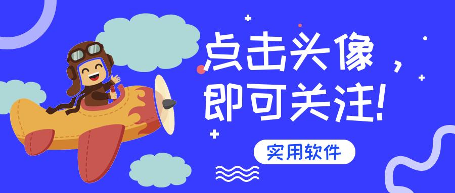 【分享】微云v6.9.2(破解限速,永久会员!)