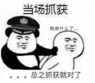 【漫画】本剑仙绝不吃软饭