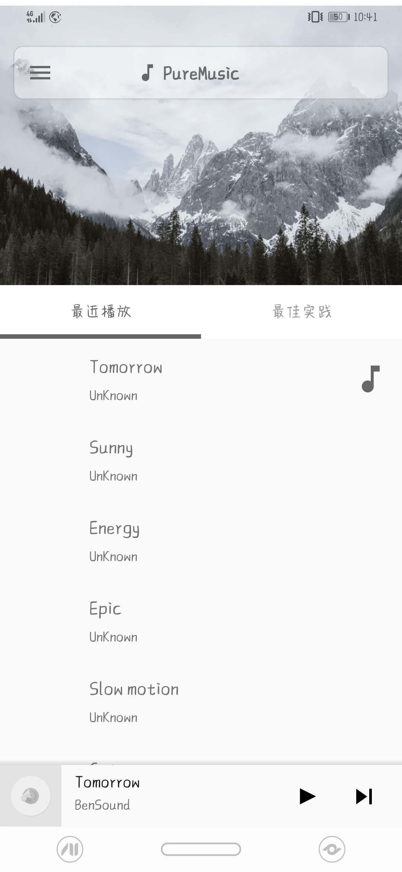 【分享】 纯音乐播放器  1.1.6