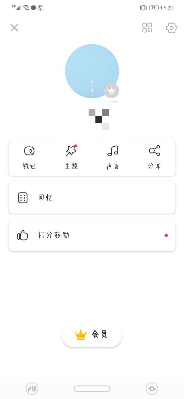 【分享】just talk视频聊天  7.4.25-爱小助