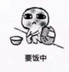 【漫画】捡个校花做老婆,acg幻想次元-柚妹网
