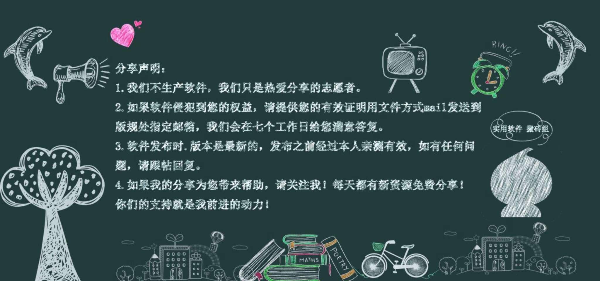 【资源分享】秀秀视频剪辑(快速剪辑视频)-爱小助
