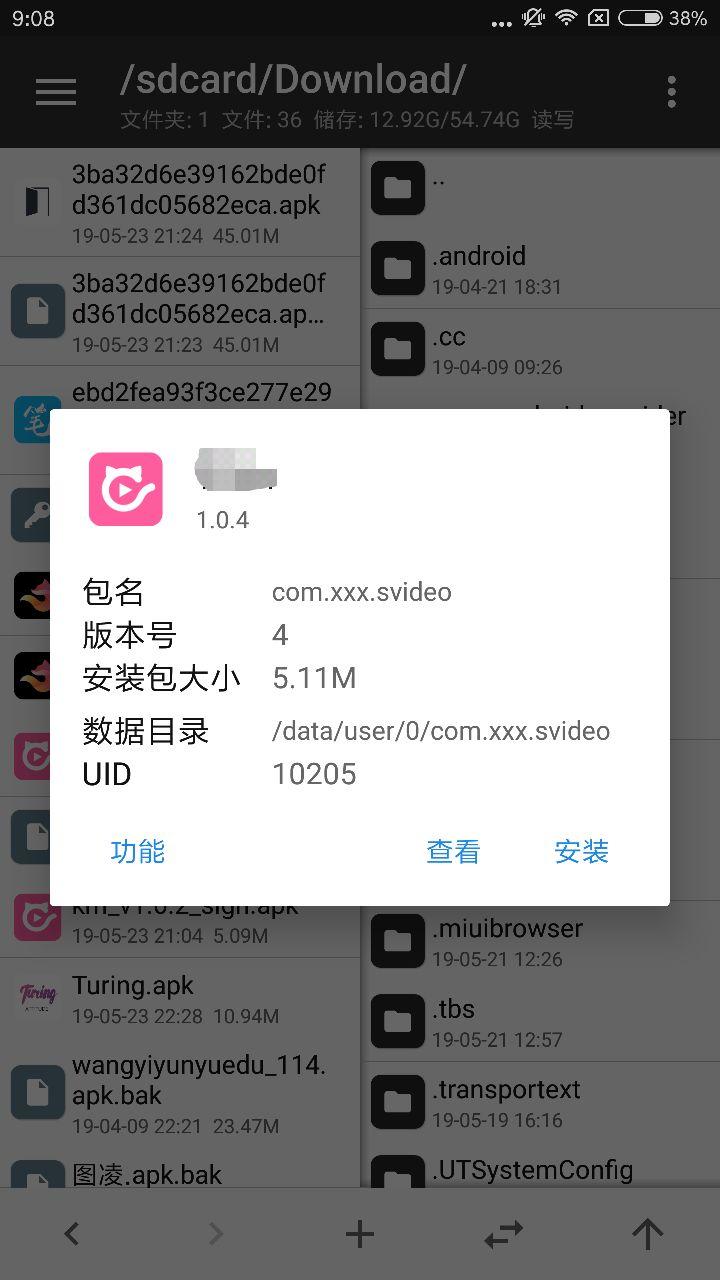 【技术教程】某猫破解VIP教程-100tui.cn