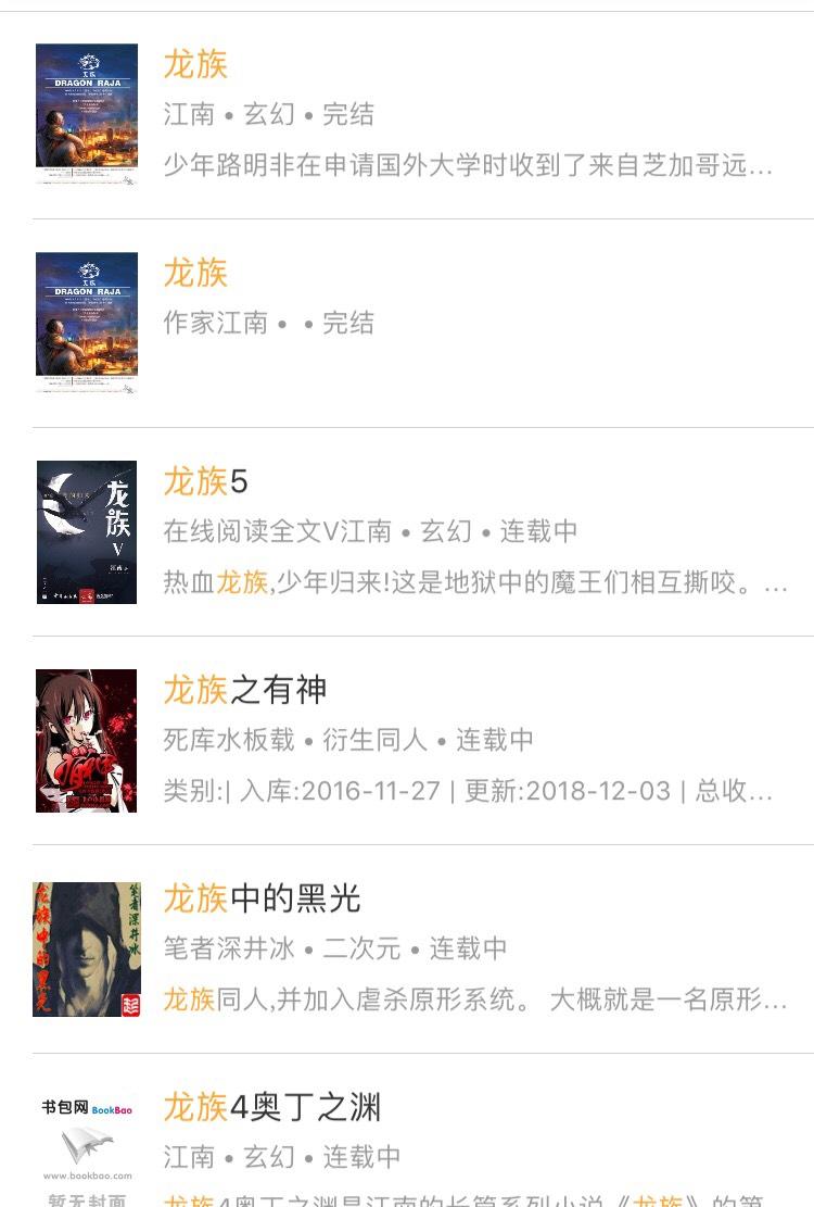 【分享】小书亭v1.39-最最最新版-爱小助