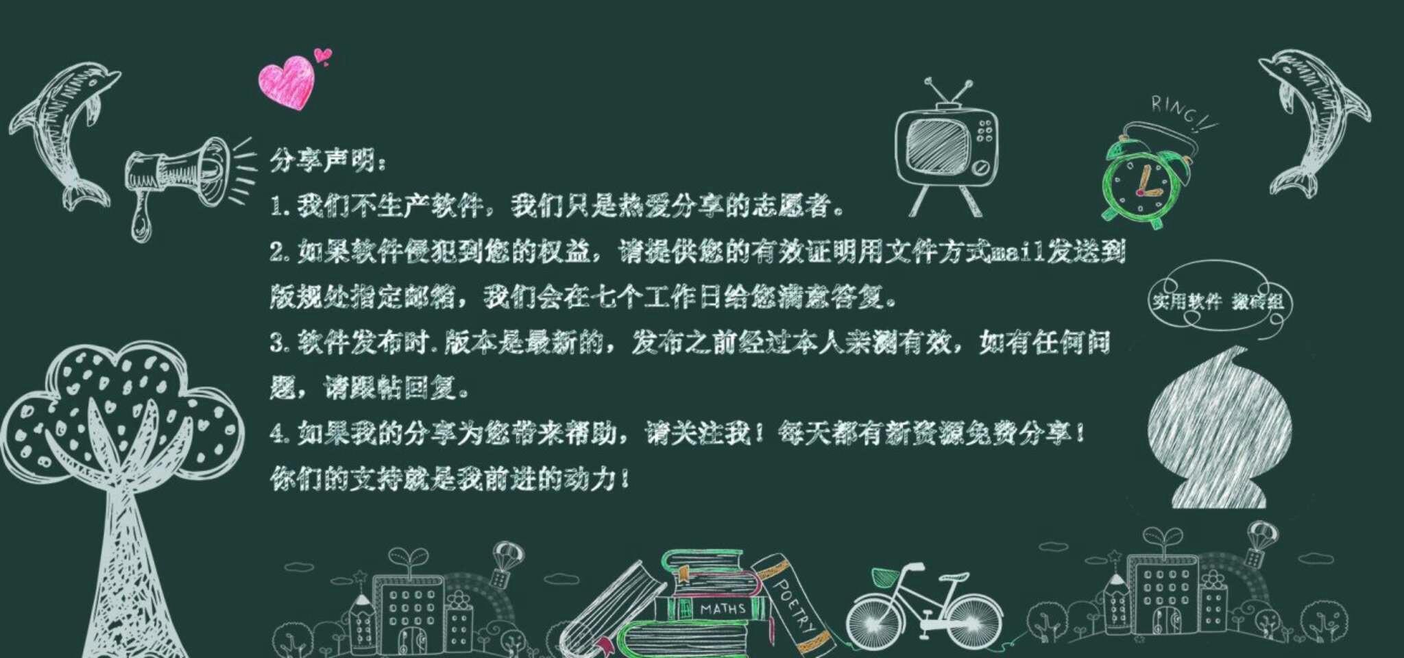 【资源分享】闪动壁纸-爱小助