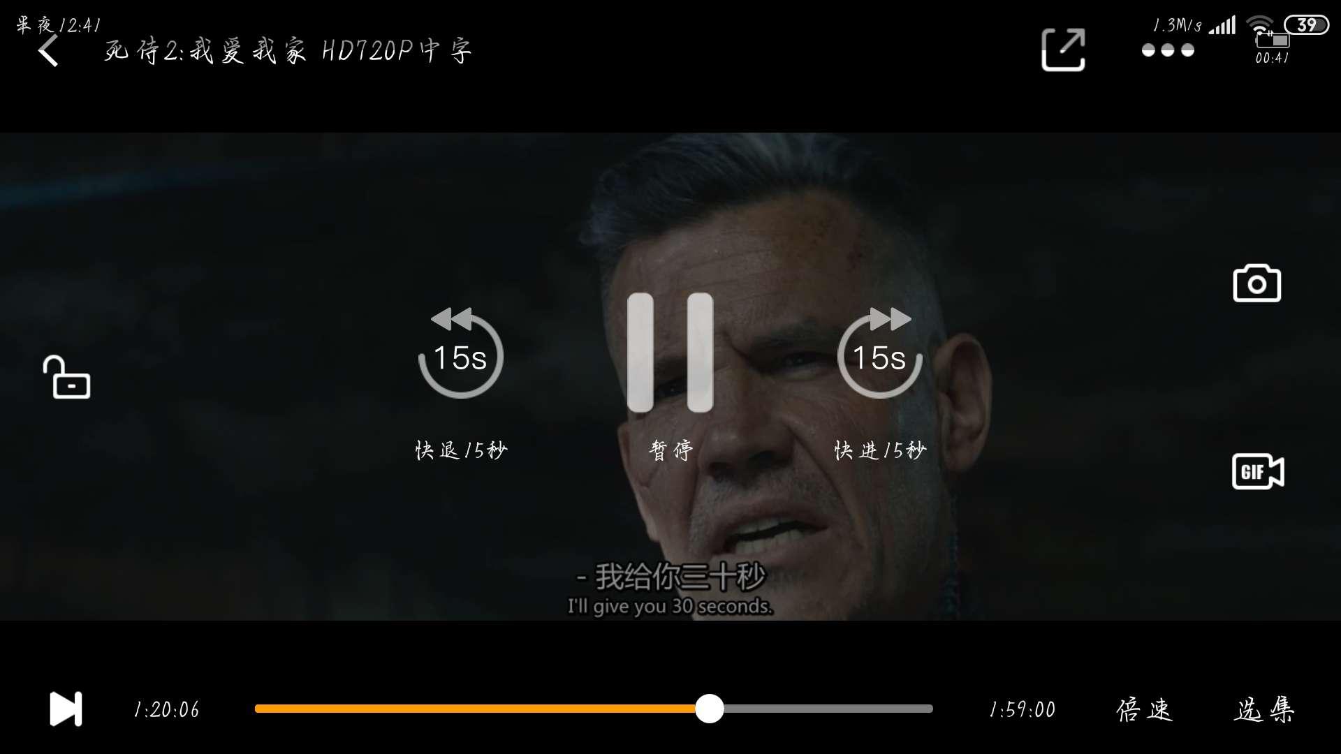 「原创」南瓜影视v1.3.5免会员 - 无广告神器!