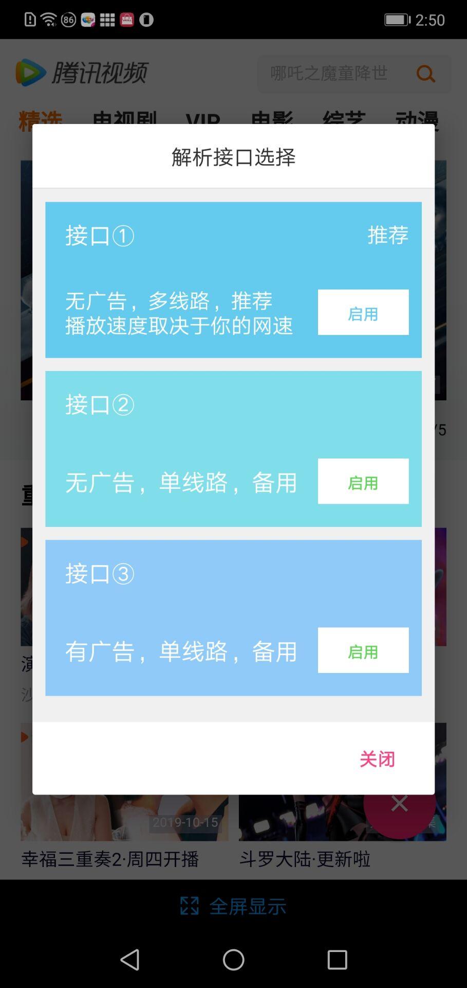 【绿色】小侠影视①无广告②超清版③网速快-爱小助