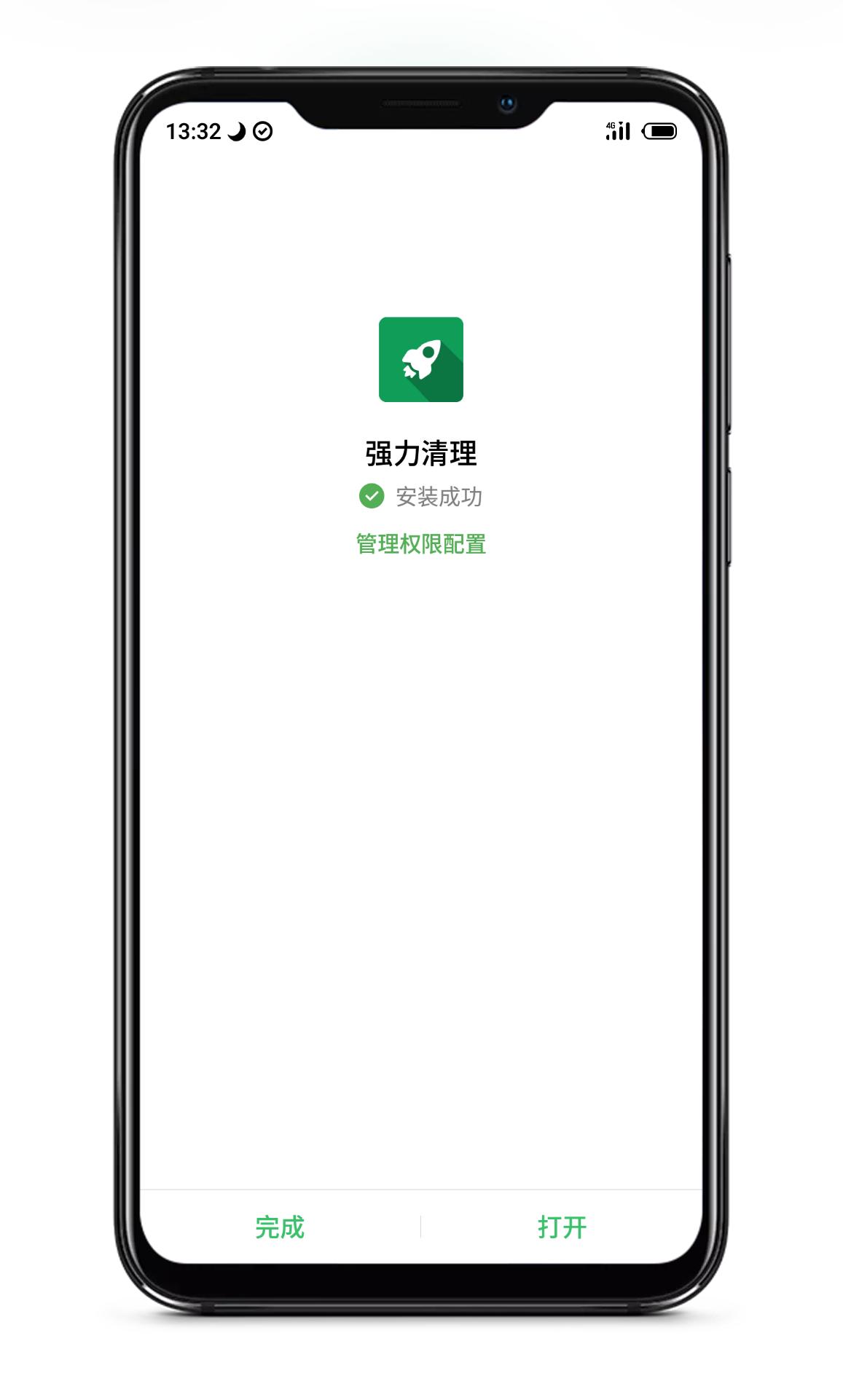 【合集】手机必备工具-爱小助