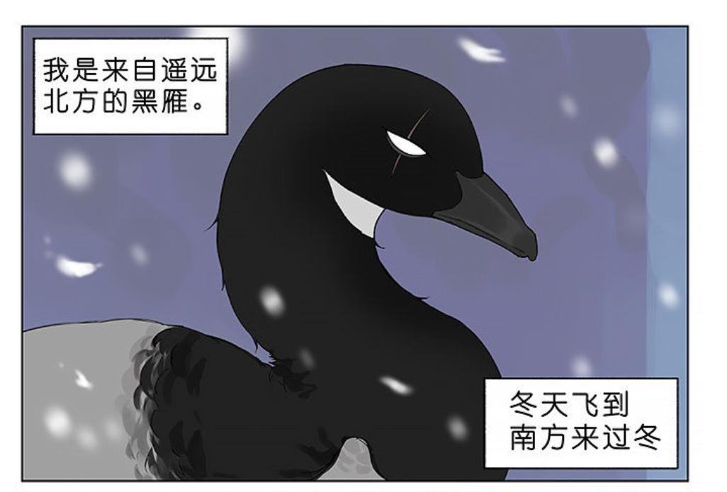 【漫画】短篇漫画³⁶(冬),二次元捆缚世界