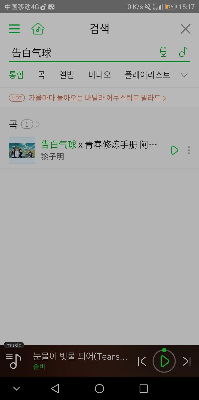 【原创考核】甜瓜~韩国版音乐软件(已汉化)-爱小助