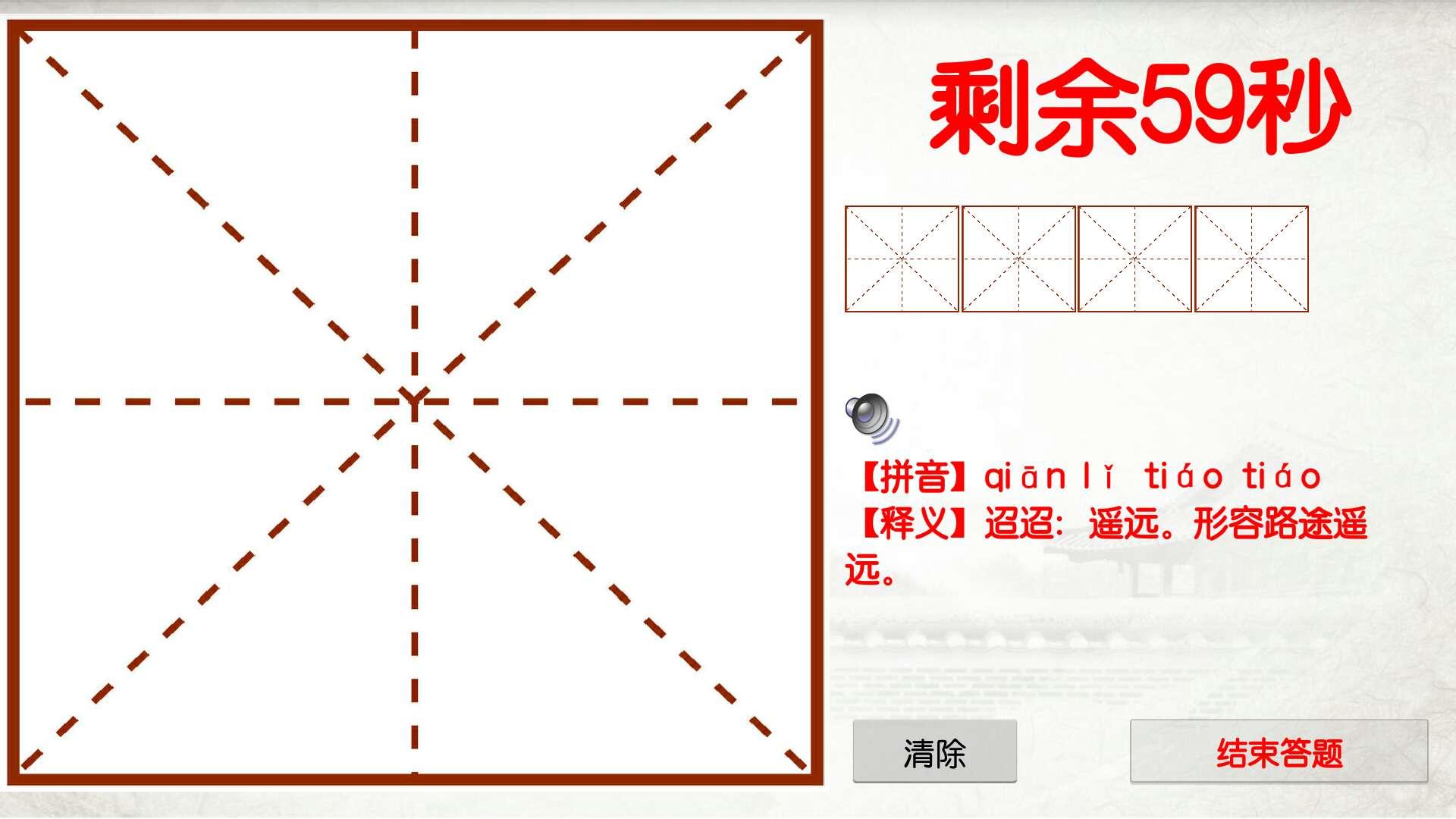 【分享】潜赛诗语 20191111-爱小助