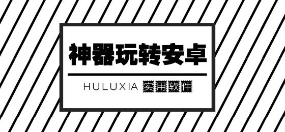 【分享】摩斯电码2.0.0这是一款摩斯电码转换工具,支持中文、