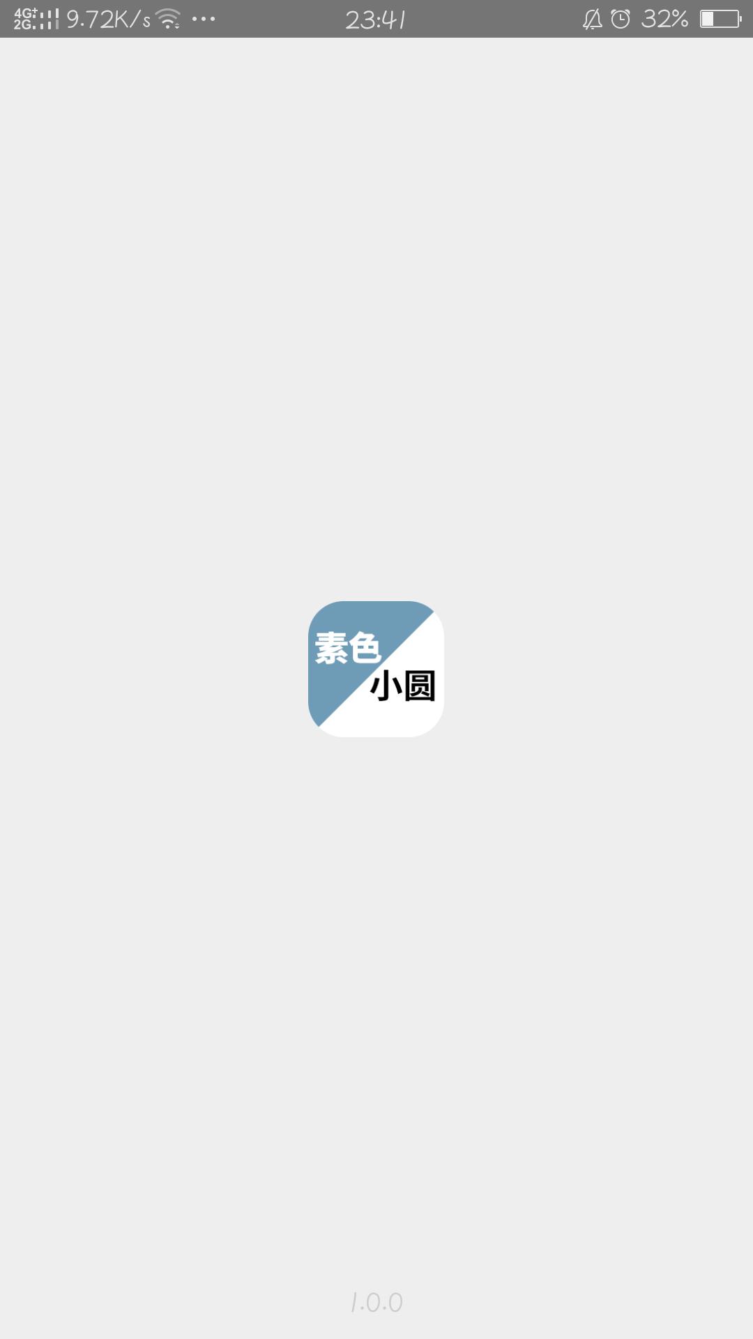 【分享】素色小圆 1.0.0