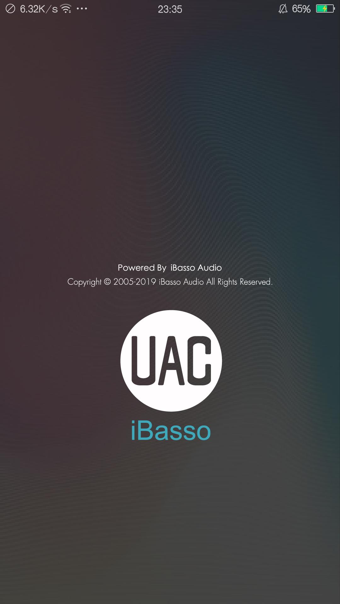 【分享】iBasso UAC 1.0.4音量调试