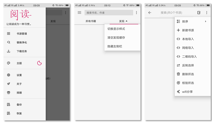 【合集】开源读书 看小说 听歌  福利满满-爱小助
