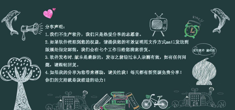 【资源分享】去广告神器-爱小助