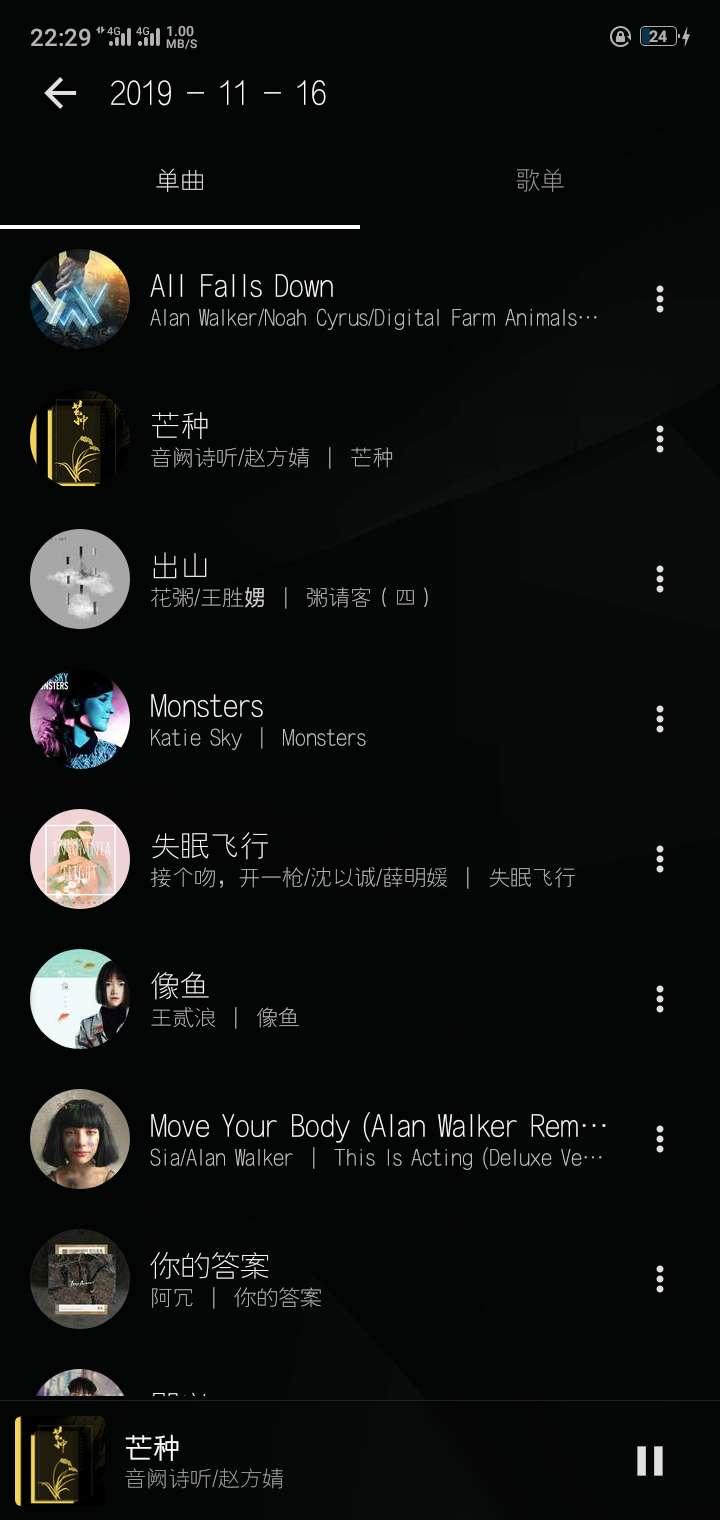 【资源分享】实用的音乐软件-爱小助