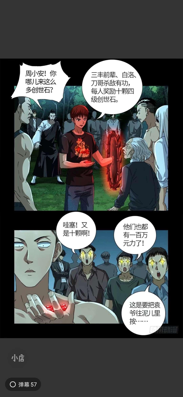 【漫画更新】血魔人603,fate里番acg-小柚妹站
