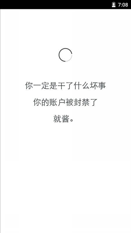 【资源分享】生辰-光阴与心愿-爱小助