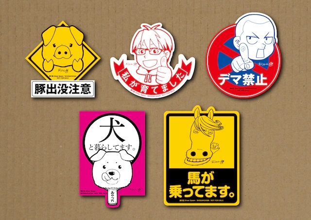 【资讯】荒川弘漫画《银之匙》最终卷今日发售
