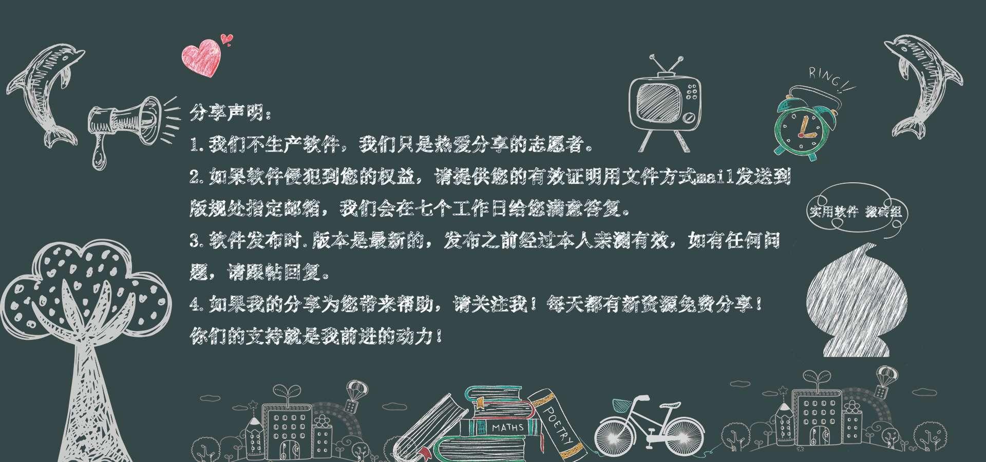 【资源分享】不背单词 v3.1.1 修改版-爱小助