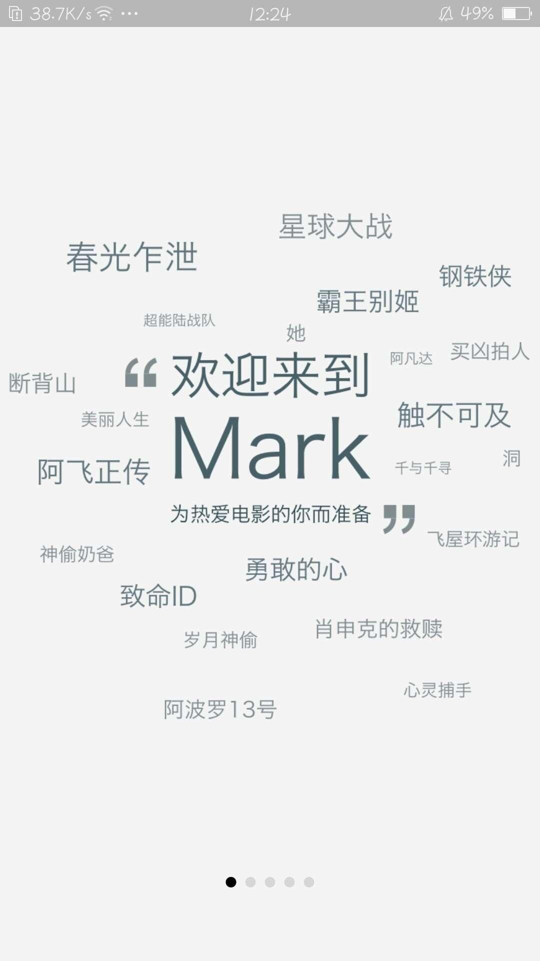 【分享】Mark 1.6.19-爱小助