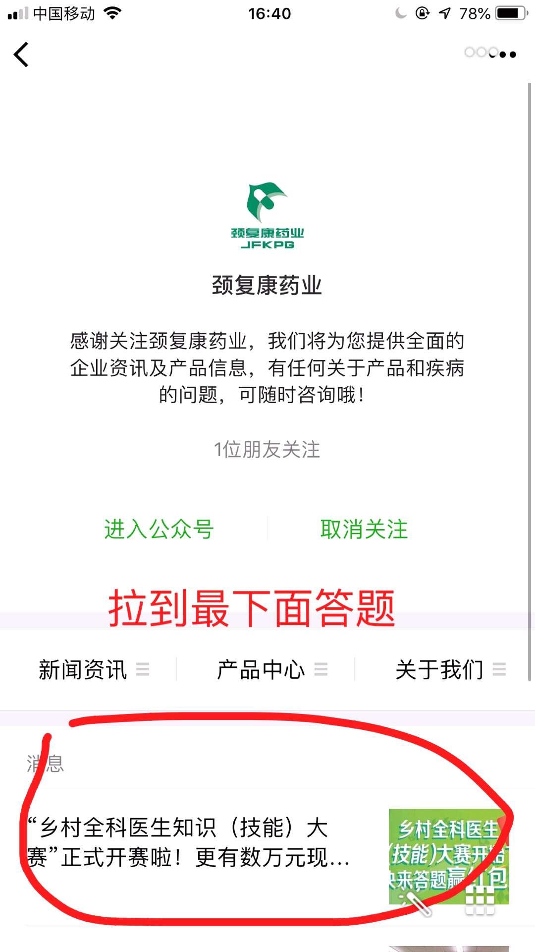潇湘线报【凉了】微信关注公众号0撸20??-www.wcaqq.com